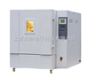 SCT-1P-A(B,C,D,E)-DY高低温低气压试验箱【尚牌】