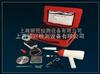 SX-1水下结构锈蚀腐蚀检测仪