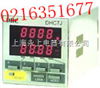 DHC7J-TDHC7J-T往復式計數器