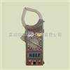 M266CM266C交流钳形表|香港华仪M266C交流钳形表