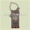M266FM266F交流钳形表|华仪M266F交流钳形表