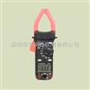 MS2001FMS2001F交流钳形表|香港华仪MS2001F交流钳形表