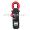 MS2010BMS2010B漏电流钳表|香港华仪MS2010B漏电流钳表