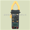 MS2101MS2101交直流钳形表|东莞华仪MS2101交直流钳形表