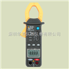 MS2102MS2102交直流钳形表|香港华仪MS2102交直流钳形表