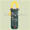 MS2138MS2138交直流钳形表|香港华仪MS2138交直流钳形表