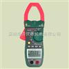 MS2138MS2138交直流钳形表|华清代理MS2138交直流钳形表