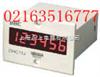 DHC11J-2DHC11J-2超小型電子累計計數器