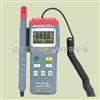 MS6503MS6503温湿度计|香港华仪MS6503温湿度计