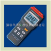 MS6506MS6506温度计|东莞华仪MS6506温度计