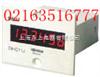 DHC11J-3DHC11J-3超小型電子累計計數器