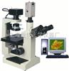 倒置生物显微镜XSP-19CE|生物显微镜|研究型生物显微镜-绘统光学