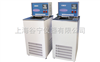 HX-1020低温循环器