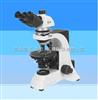 地质研究专用BX-POL透反射金相显微镜