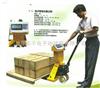 YCS电子秤搬运车1吨生产厂