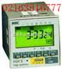 DHC8DHC8可編程時控器