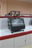 HW-308-A湖北瓦楞纸边压环压强度试验机