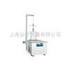FD-5冷冻干燥机/中型冻干机