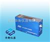 JFL-BZ60JFL-BZ60通用智能型光泽度仪