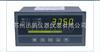 SPB-XST智能数显仪表