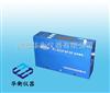 JFL-BZ206085JFL-BZ206085智能三角度光泽度仪