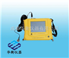 KON-PIT(N)KON-PIT(N)反射波法桩基完整性检测分析仪