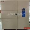 AST-1A(B,C)三箱式冷热冲击试验箱【尚牌】