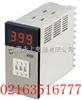 DHC3WDHC3W 温度控制器