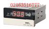 DP3-HZDP3-HZ数字电源频率表
