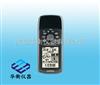 GPS 72HGPS 72HGPS定位仪
