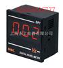 DP7DP7系列數字電壓頻率表