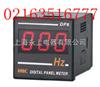 DHC8P-HzDHC8P-Hz数字电源频率表