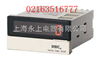 DHC6J-XDHC6J-X 智能型線速表