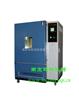 QLH-225高温换气老化试验箱-专业生产厂家