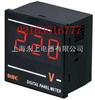 DHC7P系列數字電壓電流表