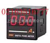 DHC8P系列數字電壓電流表