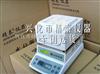 JT-100加热减重法水分测定仪 快速测定纸张纸箱含水率 微量水分测定仪 卤素水分测定仪