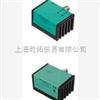 -原装P+F电容式接近开关,KFD2-SCD-EX1.LK