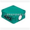-倍加福直接检测型传感器,RHI90N-0HAAAR61N-1024