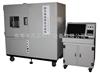 GX-5067-A电脑型动力电池挤压试验机