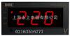 DHC3PB-3X三相电压面板表