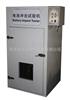 GX-5066电池重物冲击试验机