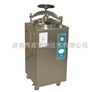 博讯高压蒸汽灭菌器YXQ-LS-75SII