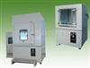 JW-FC-1000耐塵試驗機_耐塵試驗機價格_優質耐塵試驗機
