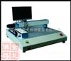 SG-CM01全自动划线点击试验机