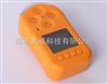 BF90二氧化硫检测仪