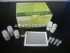 苏云金芽孢杆菌蛋白(BT)ELISA Kit