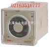 DHC2系列超小型时间继电器