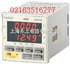 DHC6B帶停電保持功能的數顯時間繼電器