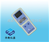 SD9011BSD9011B水质色度仪